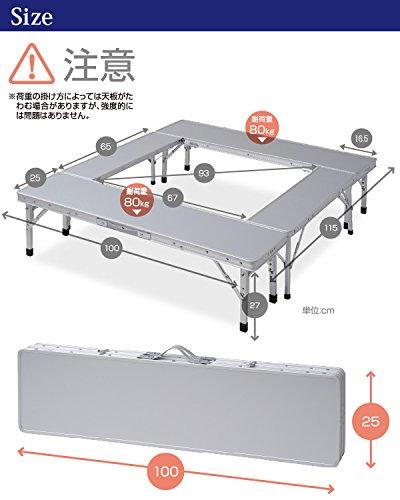 山善 キャンパーズコレクション ファイアープレイステーブル